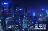 深圳第四季度新开工138个项目 总投资约1645亿