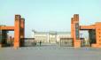 郑州大学附属学校落户高新区 拟2019年建成