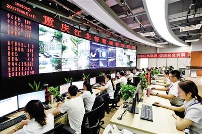 """宁波首个镇级智慧城管平台运行 乡镇城管迈入""""智慧化""""时代"""