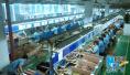 开封产业集聚区平稳发展 规模以上工业增加值同比增长10%