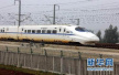 出行注意!济南铁路临时调整东北方向高铁列车运行区段