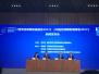 第四届世界互联网大会首发两本重磅蓝皮书 今后每年都将发布