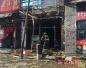 北京丰台区一餐馆发生爆燃 现场碎玻璃满地