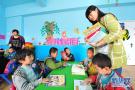 辽宁今年年底普惠性幼儿园覆盖率达到68%