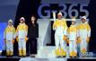 平昌冬奥组委会发表声明:尊重IOC对俄禁赛决定
