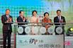 董卿出任北京世园会首位形象大使 中国馆建筑方案美哭海内外