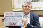中国欧盟商会主席用一串排比句赞叹沈阳的变化