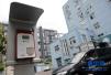 沪企业推私人共享充电桩服务 电价不超1.5元/千瓦时