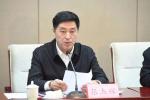 同事双双落马 今年河北省人大两名副主任被查