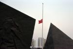 今天,以国之名为南京大屠杀死难者降半旗