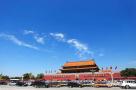 今年冬天最忙的部委再赴京津 这次所为何事?