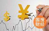 中央经济工作会议前瞻:如何应对新时代经济发展难题