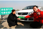 辽宁省将启用新能源汽车专用号牌
