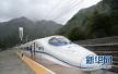 郑万高铁河南段最长隧道建设进入收尾阶段