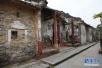 青岛乡村旅游特色村镇名单出炉 22个村镇上榜