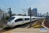 元旦青岛火车站增开两对列车 预计发送旅客18万人
