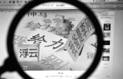 读懂年度热词里的中国