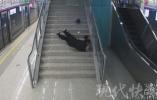 77岁老人一脚踏空 地铁站内滚下楼梯,摔成脑震荡