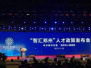 郑州中原区成立人才服务中心 服务各类英才