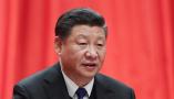 习近平出席十九届中央纪委二次全会并发表重要讲话
