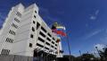 委内瑞拉捣毁袭击最高法院大楼的恐怖组织