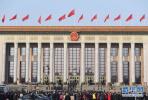 中共十九届二中全会今日起在北京召开