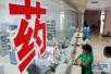 最新消息!南京提高困难居民医疗救助标准