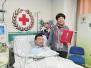"""郑州""""爷爷级""""志愿者进行第二次捐献:救人就要救到底"""
