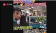"""造反!香港大学学生会""""煽动""""学生抵制学习普通话"""