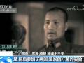 外交部因为何事为这家日本电视台点赞?