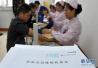 农工党河南省委:将大学生体检从一检变年检