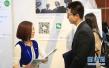 留学人员学历学位可在线认证