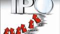 排队的银行券商险企数创新高:金融机构为何热衷IPO?
