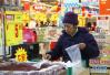 2017年枣庄居民消费价格比上年上涨1.0%