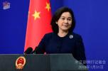 英首相访华会见哪些中国领导人?外交部提前剧透