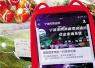 宁波探索食品安全智慧化监管体系 手机一扫知晓蔬菜前世今生