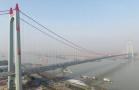 洞庭湖大桥建成通车