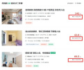 赛隆药业上市融资3亿,拿4200万买房,网友却说干得漂亮!