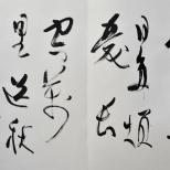 李太白诗03