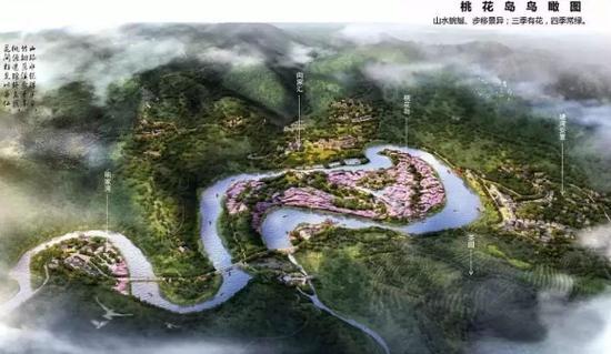 重庆时时彩开奖号码:十堰新机场选址在纪家山 未来还将建4个通用机场