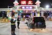 湖北春节高速免费通行详细政策来啦 免费7天安全回家
