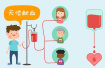 2017年山东101万人次无偿献血 1/3用来救治这类病患