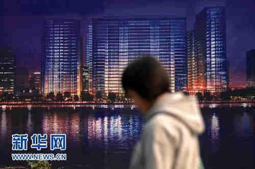 必发彩票代理可信不:北京房价跌了 换房时机来了吗?
