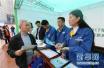 山东培育6家隐患排查风险管控标杆企业 涵盖非煤矿山等领域