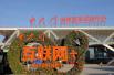 全国13个跨境电商试点 郑州业务量占三分之一