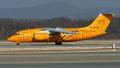 俄罗斯载71人客机坠毁原因 已初步查明