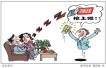 """集五福、黄金红包…春节抢红包指南帮你高效""""薅羊毛""""!"""