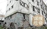 拉萨大昭寺火灾已被扑灭 暂无人员伤亡