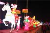 人民日报:国家非物质文化遗产淄博花灯会璀璨点亮