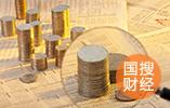 亚洲市场带动汇丰银行2017年业绩大幅增长
